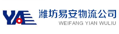 贝博官方入口|贝博下载链接|贝博app体育到重庆、四川、成都物流专线